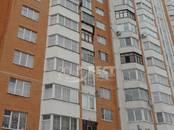 Квартиры,  Москва Борисово, цена 6 200 000 рублей, Фото