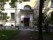 Квартиры,  Санкт-Петербург Чернышевская, цена 11 800 000 рублей, Фото