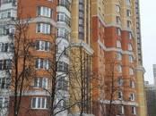 Квартиры,  Москва Калужская, цена 17 500 000 рублей, Фото