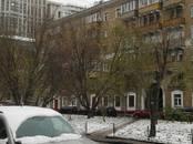 Квартиры,  Москва Сокол, цена 8 000 000 рублей, Фото