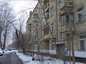Квартиры,  Москва Коломенская, цена 10 600 000 рублей, Фото