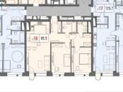 Квартиры,  Москва Менделеевская, цена 40 726 200 рублей, Фото