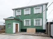 Дома, хозяйства,  Астраханская область Астрахань, цена 8 000 000 рублей, Фото
