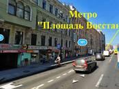 Магазины,  Санкт-Петербург Площадь восстания, цена 480 000 рублей/мес., Фото