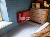 Квартиры,  Москва Цветной бульвар, цена 150 000 рублей/мес., Фото