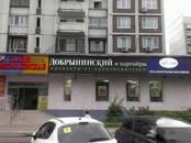Офисы,  Москва Марьино, цена 299 000 рублей/мес., Фото
