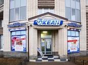 Офисы,  Санкт-Петербург Проспект ветеранов, цена 200 000 рублей/мес., Фото