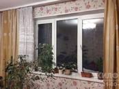 Квартиры,  Новосибирская область Новосибирск, цена 3 199 000 рублей, Фото