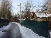 Земля и участки,  Московская область Одинцовский район, цена 3 499 000 рублей, Фото