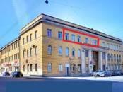 Другое,  Санкт-Петербург Другое, цена 65 000 рублей/мес., Фото