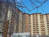 Квартиры,  Московская область Звенигород, цена 1 488 300 рублей, Фото