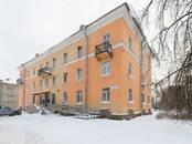 Квартиры,  Санкт-Петербург Ладожская, цена 4 590 000 рублей, Фото