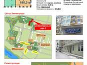 Офисы,  Московская область Звенигород, цена 86 480 рублей/мес., Фото