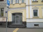 Офисы,  Москва Третьяковская, цена 275 000 рублей/мес., Фото