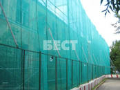 Офисы,  Москва Нагорная, цена 90 000 000 рублей, Фото