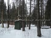 Земля и участки,  Московская область Апрелевка, цена 15 500 000 рублей, Фото