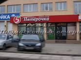 Квартиры,  Московская область Ленинский район, цена 3 450 000 рублей, Фото