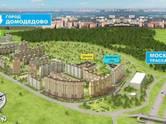 Квартиры,  Московская область Домодедово, цена 4 010 000 рублей, Фото