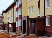 Квартиры,  Московская область Нахабино, цена 2 650 000 рублей, Фото