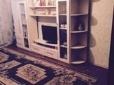 Квартиры,  Московская область Нахабино, цена 3 000 000 рублей, Фото