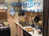 Квартиры,  Москва Домодедовская, цена 4 100 000 рублей, Фото