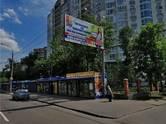 Квартиры,  Москва Октябрьское поле, цена 26 850 000 рублей, Фото