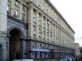 Квартиры,  Москва Тверская, цена 29 000 000 рублей, Фото