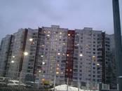 Квартиры,  Москва Беляево, цена 13 800 000 рублей, Фото