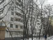 Квартиры,  Москва Сходненская, цена 6 100 000 рублей, Фото