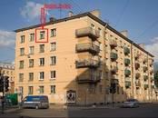 Квартиры,  Санкт-Петербург Площадь Александра Невского, цена 1 300 000 рублей, Фото