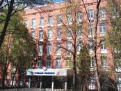 Здания и комплексы,  Москва Калужская, цена 694 444 000 рублей, Фото