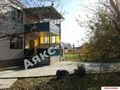 Дома, хозяйства,  Краснодарский край Динская, цена 5 700 000 рублей, Фото