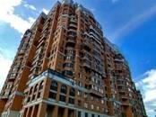 Квартиры,  Москва Аэропорт, цена 65 000 000 рублей, Фото