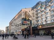 Квартиры,  Москва Арбатская, цена 153 784 000 рублей, Фото