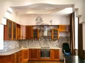 Квартиры,  Москва Арбатская, цена 112 520 600 рублей, Фото