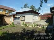 Дома, хозяйства,  Новосибирская область Новосибирск, цена 2 799 000 рублей, Фото