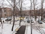 Квартиры,  Московская область Люберцы, цена 3 550 000 рублей, Фото