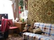 Квартиры,  Свердловскаяобласть Екатеринбург, цена 3 890 000 рублей, Фото