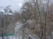 Квартиры,  Московская область Краснозаводск, цена 1 150 000 рублей, Фото