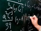 Курсы, образование,  Курсовые, рефераты, дипломы Решение задач, цена 100 рублей, Фото