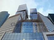 Квартиры,  Москва Выставочная, цена 172 085 764 рублей, Фото