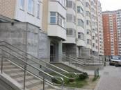 Квартиры,  Московская область Ленинский район, цена 4 250 000 рублей, Фото