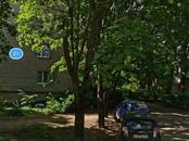 Квартиры,  Московская область Пушкинский район, цена 2 000 000 рублей, Фото
