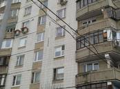 Квартиры,  Москва Чертановская, цена 5 950 000 рублей, Фото