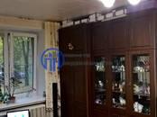 Квартиры,  Москва Варшавская, цена 4 999 000 рублей, Фото