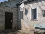 Дома, хозяйства,  Рязанская область Скопин, цена 1 500 000 рублей, Фото