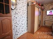 Квартиры,  Новосибирская область Новосибирск, цена 945 000 рублей, Фото