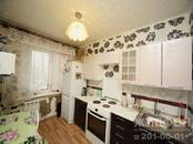 Квартиры,  Новосибирская область Бердск, цена 1 880 000 рублей, Фото