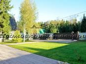 Дома, хозяйства,  Московская область Можайское ш., цена 13 900 000 рублей, Фото