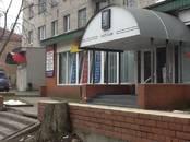 Офисы,  Московская область Ногинск, Фото